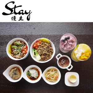 StayTC